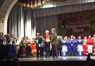 Казачий ансамбль «Иван да Марья» занял первое место в XI фестивале казачьей культуры «У Красного Яра».