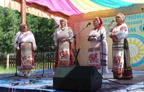 II Межрегиональный фестиваль русской культуры на Малом Енисее